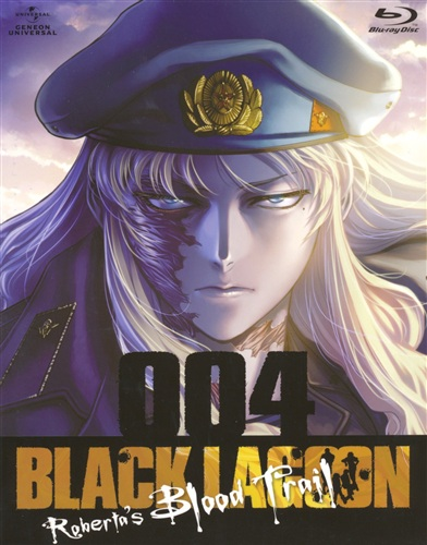 BLACK LAGOON Roberta's Blood Trail 004 初回版
