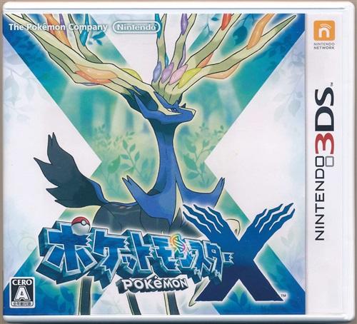 ポケットモンスター X (通常版) 【3DS】
