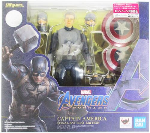 S.H.Figuarts アベンジャーズ/エンドゲーム キャプテン・アメリカ -《FINAL BATTLE》EDITION -