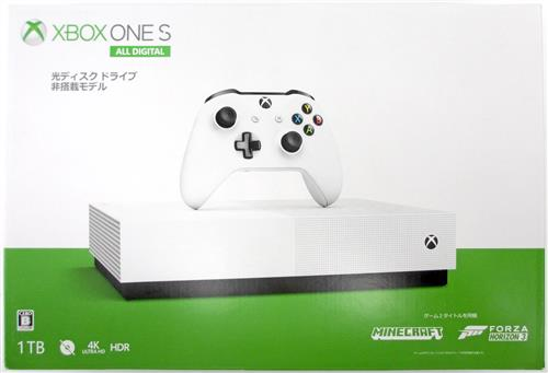 Xbox One S All Digital Edition (1TB)