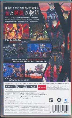 DAEMON X MACHINA 【Nintendo Switch】