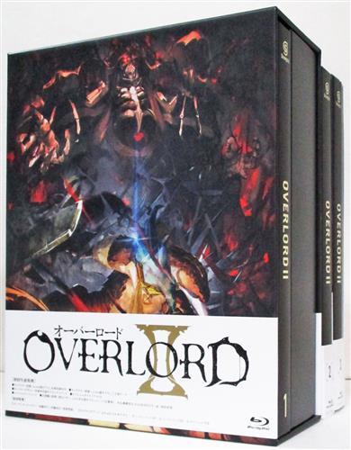 オーバーロード II 全3巻セット