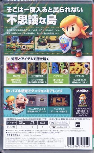 ゼルダの伝説 夢をみる島 【Nintendo Switch】