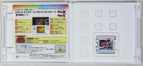 ポケットモンスター Y (通常版) 【3DS】