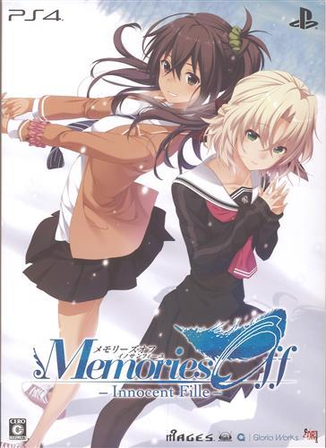 メモリーズオフ -Innocent Fille- 限定版 (PS4版)