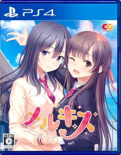 メルキス (通常版) (PS4版)