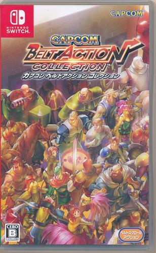 カプコン ベルトアクション コレクション (通常版) (Nintendo Switch版)