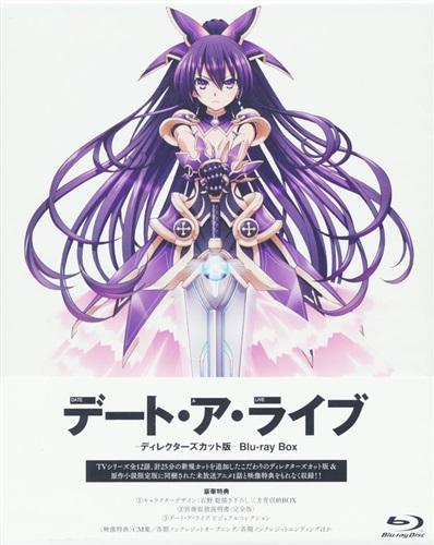 デート・ア・ライブ -ディレクターズカット版- Blu-ray BOX