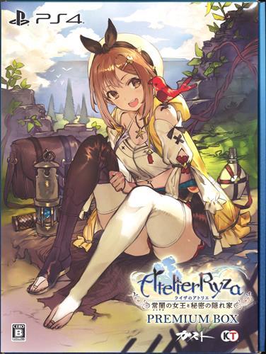 ライザのアトリエ ~常闇の女王と秘密の隠れ家~ プレミアムボックス (PS4版)