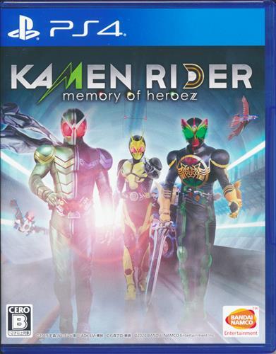KAMENRIDER memory of heroez (通常版) (PS4版)