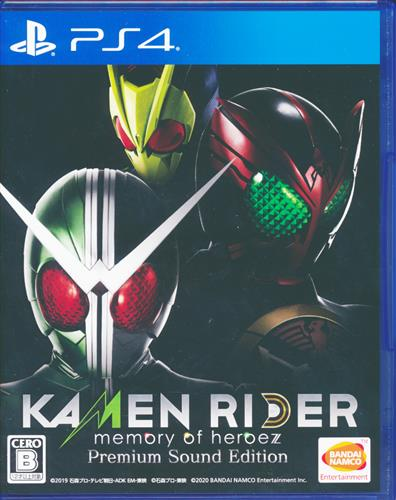 KAMENRIDER memory of heroez Premium Sound Edition (PS4版)