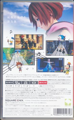 KINGDOM HEARTS Melody of Memory (Nintendo Switch版)