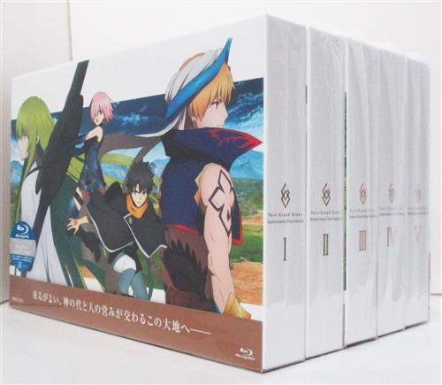 Fate/Grand Order -絶対魔獣戦線バビロニア- 完全生産限定版 全5巻セット