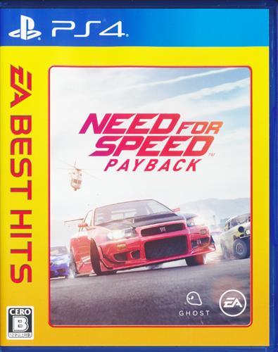 EA BEST HITS ニード・フォー・スピード ペイバック