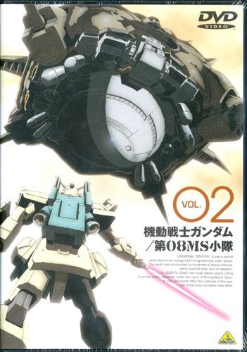機動戦士ガンダム 第08MS小隊 VOL.2