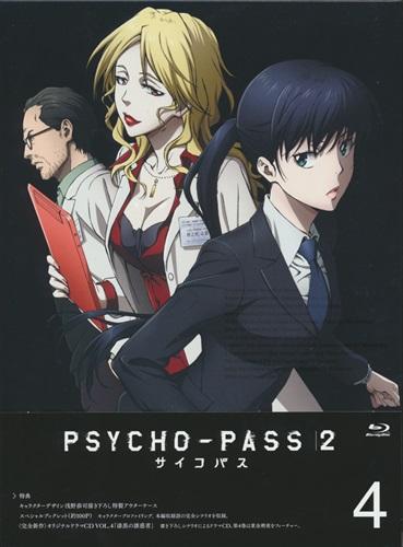 PSYCHO-PASS 2 VOL.4