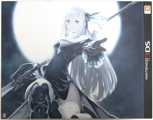 BRAVELY SECOND END LAYER COLLECTORS PACK 【e-STORE限定】 【3DS】
