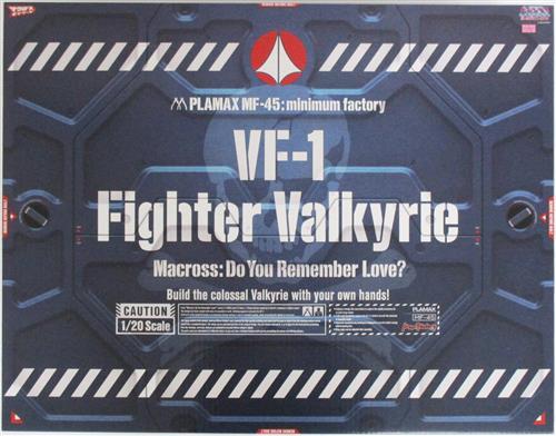 PLAMAX MF-45 minimum factory 超時空要塞マクロス 愛・おぼえていますか VF-1 ファイター バルキリー