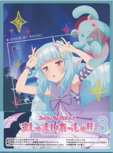 SHOW BY ROCK!! ましゅまいれっしゅ!! 3 【ブルーレイ】