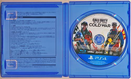 コール オブ デューティ ブラックオプス コールドウォー (PS4版)