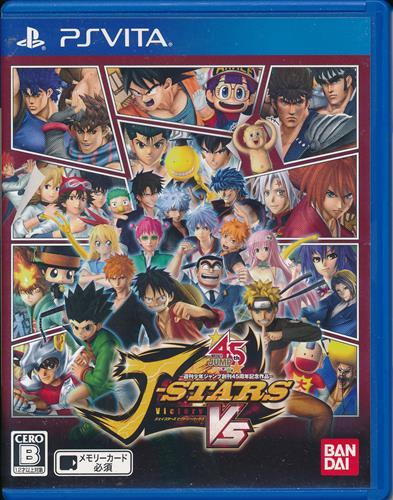 Jスターズ ビクトリー VS (通常版) 【PS VITA】