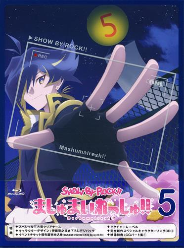 SHOW BY ROCK!! ましゅまいれっしゅ!! 5 【ブルーレイ】