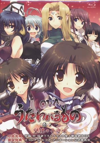 OVA うたわれるもの 第一巻 初回限定版