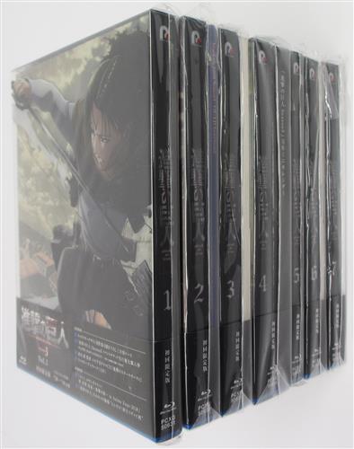 進撃の巨人 Season3 初回限定版 全7巻セット