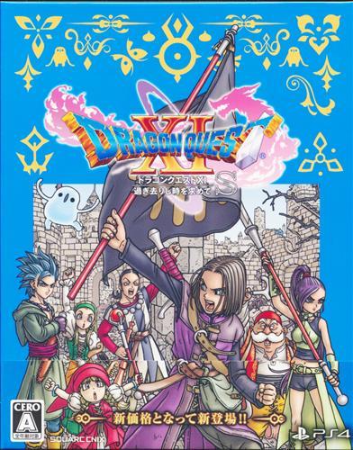 ドラゴンクエスト XI 過ぎ去りし時を求めて S (PS4版)