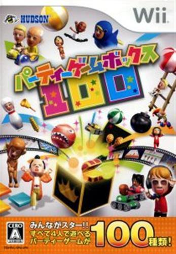 パーティーゲームボックス100 【Wii】