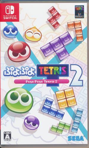 ぷよぷよテトリス 2 (Nintendo Switch版)