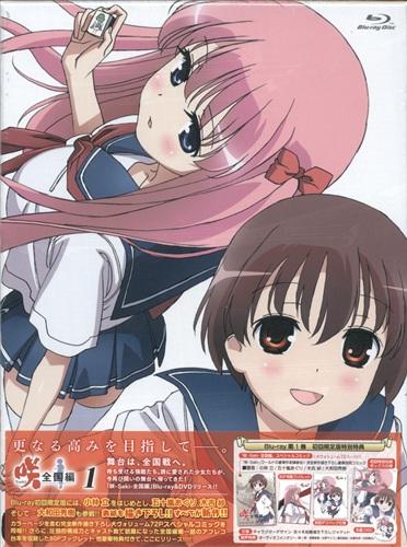 咲-Saki- 全国編 1 初回限定版