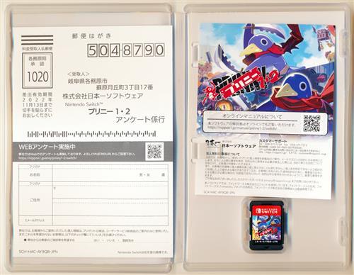 プリニー 1・2 【Nintendo Switch】