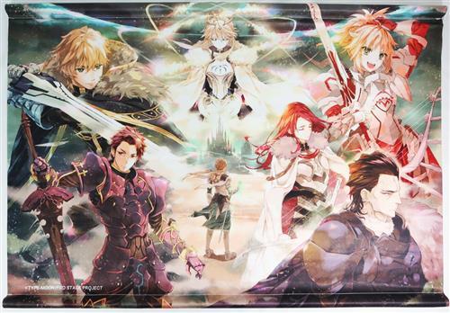 Fate/Grand Order タペストリー