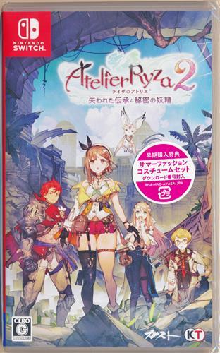 ライザのアトリエ 2 ~失われた伝承と秘密の妖精~ (通常版) (Nintendo Switch版)