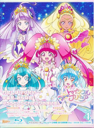 スター☆トゥインクルプリキュア vol.4 【ブルーレイ】