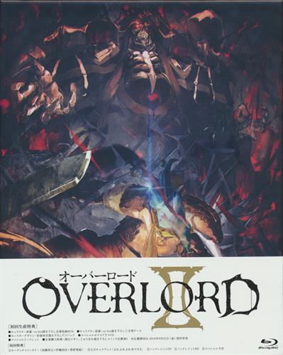 オーバーロード II 1