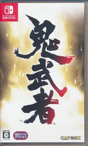 鬼武者 (通常版) (Nintendo Switch版)