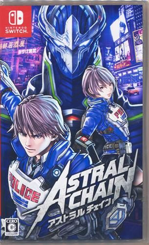 ASTRAL CHAIN (通常版)