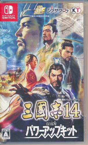 三國志 14 with パワーアップキット (Nintendo Switch版)