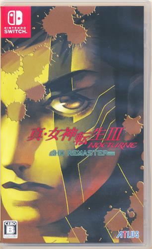 真・女神転生 III-NOCTURNE HD REMASTER (通常版) (Nintendo Switch版)