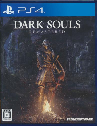 DARK SOULS REMASTERED (PS4版)