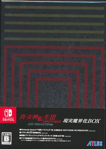 真・女神転生 III-NOCTURNE HD REMASTER 現実魔界化BOX (Nintendo Switch版) 【Nintendo Switch】