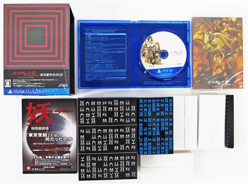 真・女神転生 III-NOCTURNE HD REMASTER 現実魔界化BOX (PS4版)