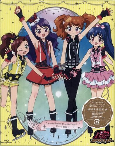 プリティーリズム・ディアマイフューチャー Blu-ray BOX 1