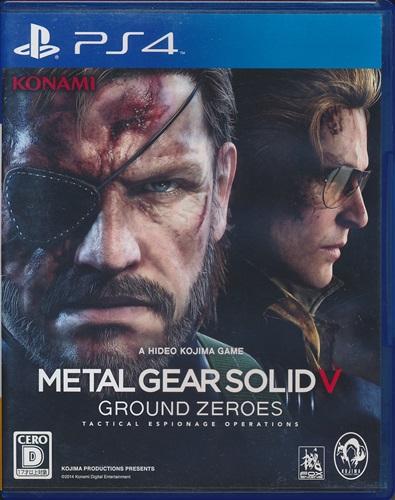 メタルギアソリッド 5 グラウンド・ゼロズ (通常版) (PS4版)