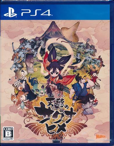 天穂のサクナヒメ (通常版) (PS4版)