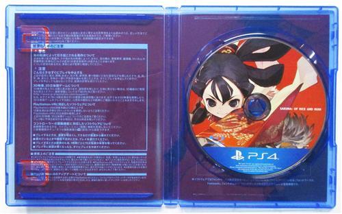 天穂のサクナヒメ (通常版) (PS4版) 【PS4】