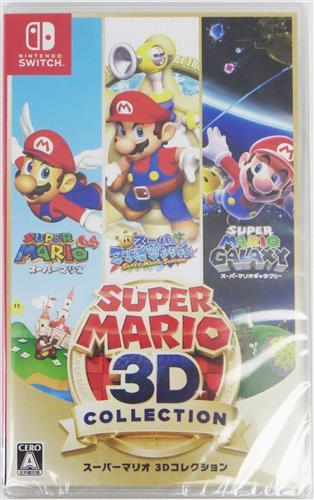 スーパーマリオ 3Dコレクション 【Nintendo Switch】
