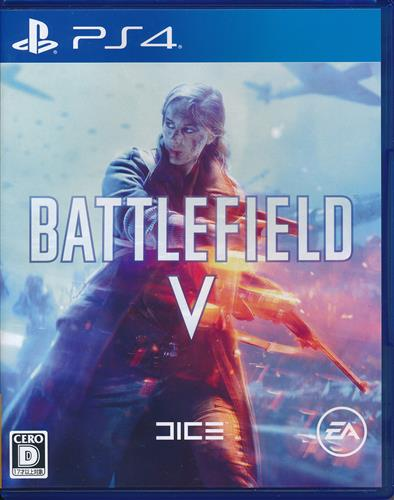 BATTLEFIELD V (PS4版)
